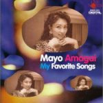 初CD『My Favorite Songs』